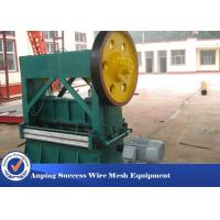 Buy cheap Numerical Control Perforated Metal Machine For Square Hole 40 - 60 Speed from wholesalers