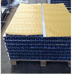 Buy cheap Profils en aluminium pour l'utilisation de la construction, emballés avec des palettes en from wholesalers
