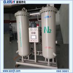 Buy cheap 99.99% Purity PSA nitrogen generator from wholesalers
