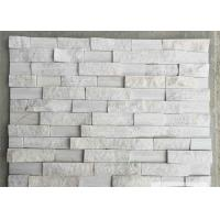 Buy cheap Natural Snow White Marble Stone Veneer Ledge Stone 60x15 40x15 Z Shape from wholesalers