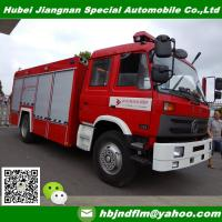 China Manufacturer offer RHD/LHD Dongfeng 6000L water foam tank fire fighting truck price