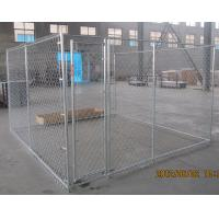Buy cheap Dog Fence Mesh, Rabbit Fence Net from wholesalers