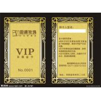 Wholesale Metal shopping/VIP/Loyalty card from china suppliers