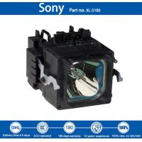 Buy cheap XL5100 Projector Lamp for Sony Projector from wholesalers