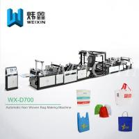 Buy cheap Box Type Automatic Non Woven Bag Machine / Auto Cloth Carry Bag Making Machine from wholesalers
