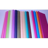 Buy cheap Gift Wrapping Paper from wholesalers