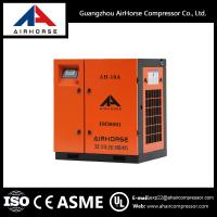 Buy cheap CE certified screw air compressor with ASME certificate 7.5KW 10HP from wholesalers