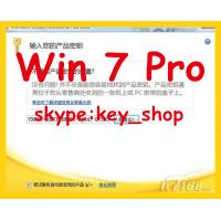 Buy cheap Windows XP Professional SP3 OEM, and also Windows 7 Pro COA stickers and Windows XP Pro COA stickers from wholesalers