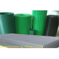 Buy cheap Heat Resistant Stainless Steel Crimped Wire Mesh for the industries of coal mines from wholesalers