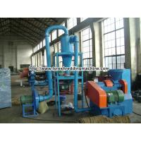 Wholesale Recycling Rubber Grinder Machine , Plastic Grinding Machine Wear Resisting from china suppliers