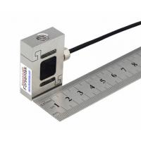 Buy cheap Tension compression force sensor 2000N 1000N 500N force measurement from wholesalers