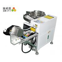 Wholesale SWT25100F Automatic Wire Tying Tool , Cable Tie Binding Cutting Machine With Fast Speed from china suppliers