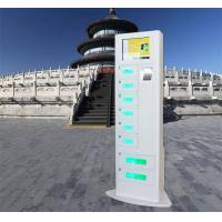 Buy cheap Free Charge Metal Cell Phone Charging Stations Advertising Kiosk With Different Languages UI from wholesalers