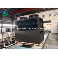 Low Noise Indoor Air Source Heat Pump / Heat Pump Air Conditioning Unit