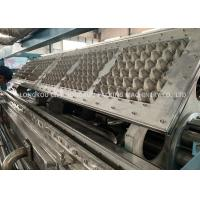 China Full Automatic Pulp Egg Tray Production Line / Egg Box Molding Machine on sale