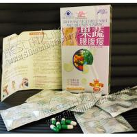 Fruit & Vegetable Slimming Waist and Abdomen Capsule Manufactures