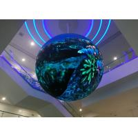 Buy cheap P4.17 1200 Nits 360 degree led display , Sphere LED Video Screen Diameter 4.08m from wholesalers