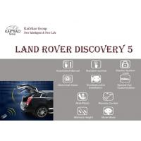 Buy cheap Land Rover Discovery 5 Smart Electric Tailgate Lift Easily For You To Control from wholesalers