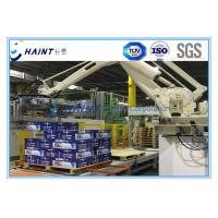Buy cheap Chaint Palletizing Robot Arm Intelligent System With Wooden Box Package product