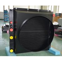 Buy cheap Chinese Supplier Plate Heat Exchanger For Oil Air & Water Cooling from wholesalers