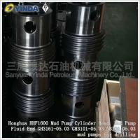 Wholesale Honghua HHF1600 Mud Pump Components Cylinder Head Fluid End GH3161-05.03 NB100.05.03 from china suppliers