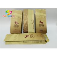 Buy cheap Custom Printed Drip Coffee Side Gusset Packaging Bag For Roasted Coffee with Valve and Tin Tie Coffee Bean Powder Pouch from wholesalers