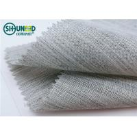 Wholesale Washable Long Hair Interlining Horsehair Lining Knitted Polyester Material from china suppliers