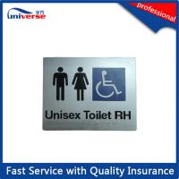 Buy cheap Competitive and Cheap plastic braille signs made of ABS material from wholesalers