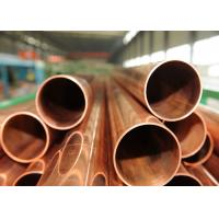 Buy cheap Mirror Polished Copper Nickel Pipe , Thin Wall Nickel Plated Copper Tubing , C12200 from wholesalers