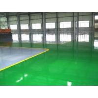 Buy cheap Maydos Epoxy Base Self-Leveling Floor Paint from wholesalers