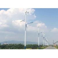 Buy cheap Commercial 400w Along Wind Solar Street Light With 12 M/S Rated Wind Speed , 750RPM from wholesalers