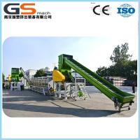 Buy cheap cost of plastic recycling machine with price from wholesalers