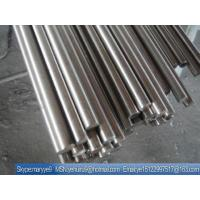 Buy cheap Titanium Round Bar from wholesalers