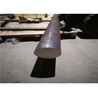 Buy cheap NIckel  Inconel X750 Alloy Steel Round Bar , UNS N07750 Precipitation Hardenable Bar from wholesalers