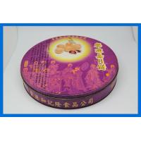Buy cheap customized mooncake tin box, fancy apple pie box from wholesalers