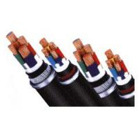Buy cheap Copper Cable (MV-105) from wholesalers