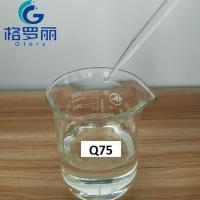 Buy cheap Q75 (similar as Lutron Q75) CAS 102-60-3 electroless copper plating chemicals from wholesalers