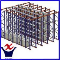 Buy cheap FIFO Pallet Rack/ Racking System from wholesalers
