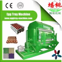 Buy cheap Full automatic egg tray machinery from wholesalers