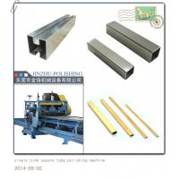 Buy cheap Automatic Stainless Steel Square Tube Polishing Machine 2000*600mm Worktable Size from wholesalers