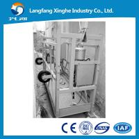 Buy cheap zlp aerial working platform / cosntruciton suspended platform / pin type building gondola lifing from wholesalers