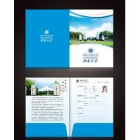 Buy cheap Printing Pocket Folder in Beijing China from wholesalers
