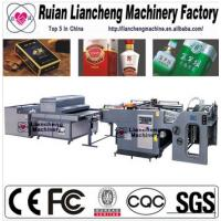 2014 Advanced glass bottle screen printing machine Manufactures