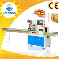 China Automatic Bread Rusk Packaging Machine Bread Rusk Packing Machine on sale