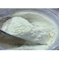 Buy cheap High Purity Pharmaceutical Raw Materials Metadoxine CAS 74536-44-0 from wholesalers
