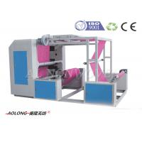 High Speed Automatic Non Woven Flexo Printing Machine 4 Color 15kw / 17kw