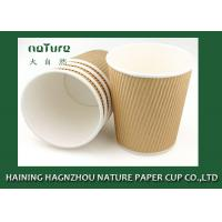 Buy cheap PE Coated Kraft Ripple Paper Cups Triple Wall Flexo Printing Eco - Friendly from wholesalers