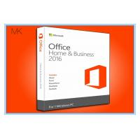 Buy cheap BRAND NEW IN BOX Microsoft Office Professional 2016 Product Key Home & Business / Pro Plus English from wholesalers