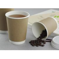 Buy cheap Microwave And Freezer Safe Bulk Promotional Paper Coffee Cups Custom Logo Printed from wholesalers