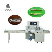 China Toothpaste Toothbrush Packing Machine Hotel Disposable Supplies Packaging on sale